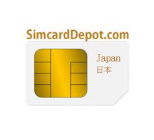 logo-SimcardDepot-Japan-small