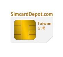logo-SimcardDepot-taiwan-small